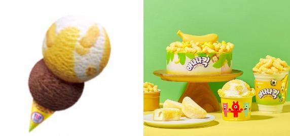 キック バナナ
