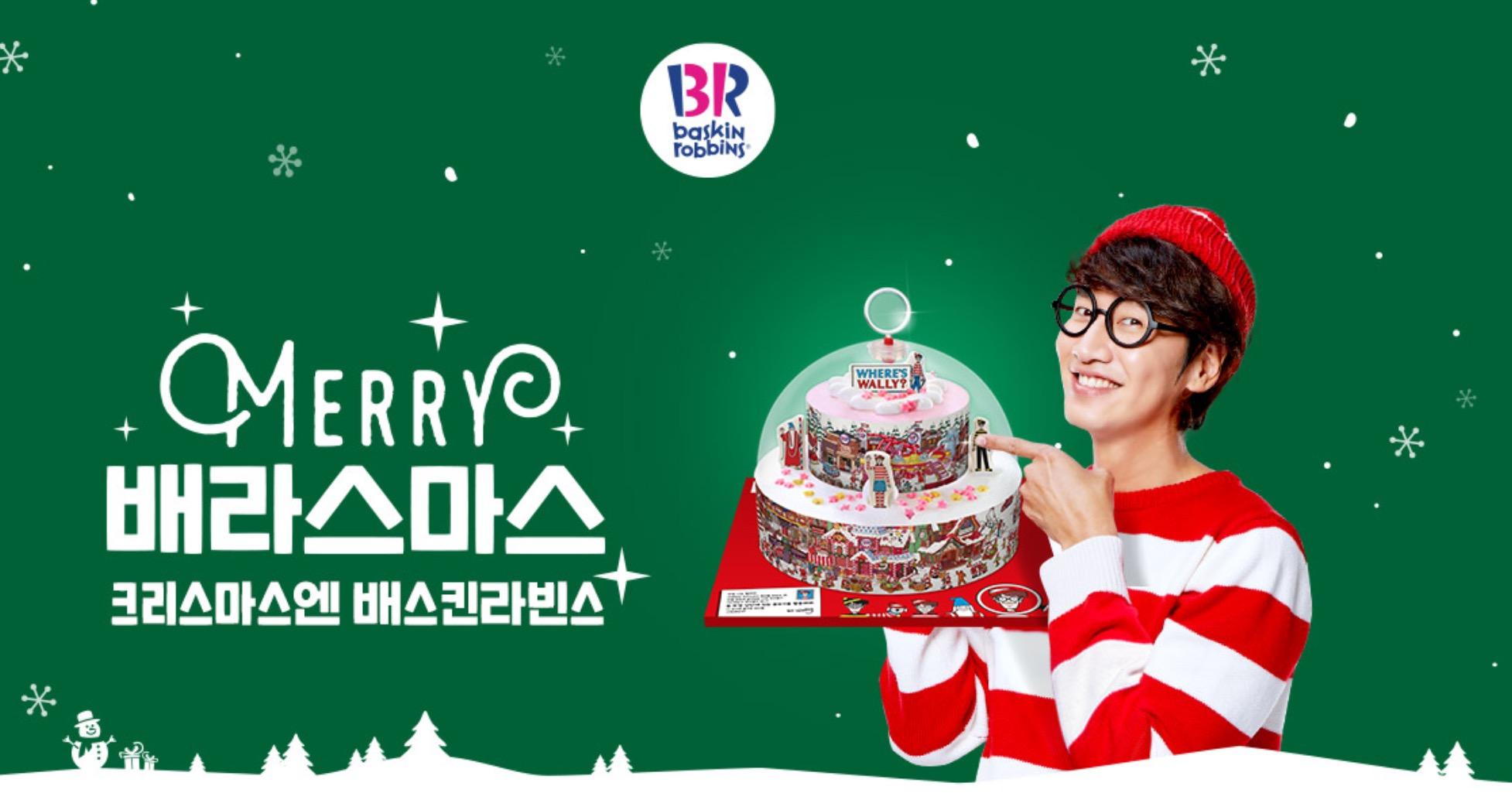 韓国サーティワンアイスのクリスマス
