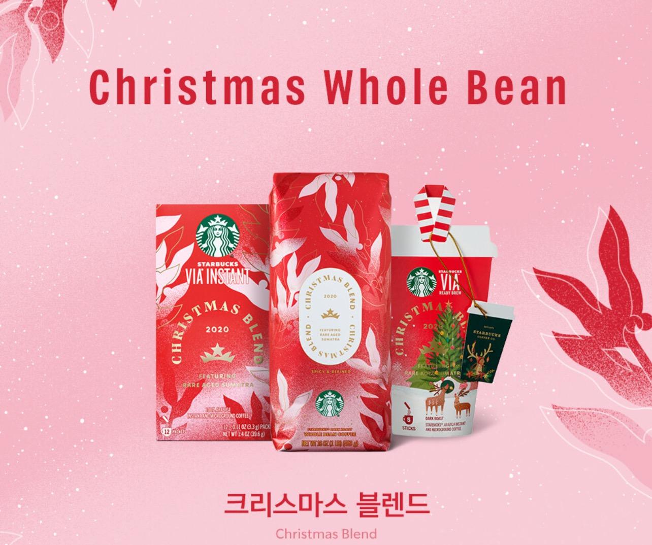 韓国スタバクリスマスブレンド